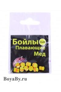 Бойлы плавающие мед, 25 шт./упаковка