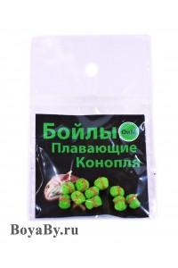 Бойлы плавающие конопля, 25 шт./упаковка