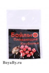Бойлы плавающие клубника, 25 шт./упаковка