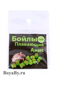 Бойлы плавающие анис, 25 шт./упаковка