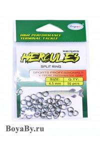 Заводные кольца 4.5 mm 50шт/упаковка