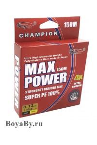 Плетенка Max Power 150m, d 0,12mm