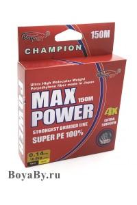 Плетенка Max Power 150m, d 0,14mm