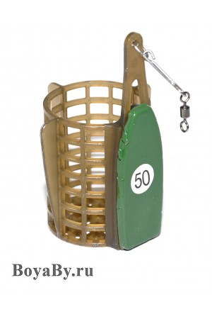 Кормушка фидерная со съёмным грузом 50 g