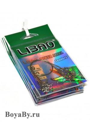 Поводок LIBAO (вольфрам) / цена за упаковку