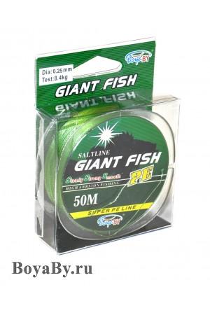 Плетёнка Giant Fish 50 m, d 0.25 mm